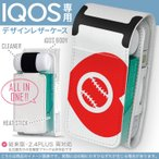 iQOS アイコス 専用 レザーケース 従来型 / 新型 2.4PLUS 両対応 「宅配便専用」 タバコ  カバー デザイン 文字 英語 ハート 002998