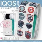 iQOS アイコス 専用 レザーケース 従来型 / 新型 2.4PLUS 両対応 「宅配便専用」 タバコ  カバー デザイン マリン ワッペン イラスト 004514
