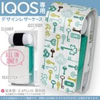 iQOS アイコス 専用 レザーケース 従来型 / 新型 2.4PLUS 両対応 「宅配便専用」 タバコ  カバー デザイン 鍵 模様 005961