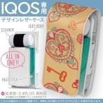 iQOS アイコス 専用 レザーケース 従来型 / 新型 2.4PLUS 両対応 「宅配便専用」 タバコ  カバー デザイン 鍵 ハート イラスト 006234