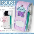 iQOS アイコス 専用 レザーケース 従来型 / 新型 2.4PLUS 両対応 「宅配便専用」 タバコ  カバー デザイン 花 フラワー お菓子 青 ブルー 007843