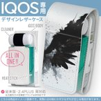 iQOS アイコス 専用 レザーケース 従来型 / 新型 2.4PLUS 両対応 「宅配便専用」 タバコ  カバー デザイン インク ペンキ 黒 ブラック 羽根 007919