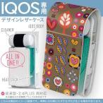 iQOS アイコス 専用 レザーケース 従来型 / 新型 2.4PLUS 両対応 「宅配便専用」 タバコ  カバー デザイン ハート 花 フラワー イラスト 008145