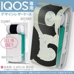 iQOS アイコス 専用 レザーケース 従来型 / 新型 2.4PLUS 両対応 「宅配便専用」 タバコ  カバー デザイン 猫 黒 ブラック インク ペンキ 008317