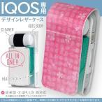 iQOS アイコス 専用 レザーケース 従来型 / 新型 2.4PLUS 両対応 「宅配便専用」 タバコ  カバー デザイン 花 フラワー ピンク 桜 008591