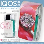 iQOS アイコス 専用 レザーケース 従来型 / 新型 2.4PLUS 両対応 「宅配便専用」 タバコ  カバー デザイン 写真 花 フラワー 指輪 ダイヤ 008706