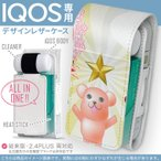 iQOS アイコス 専用 レザーケース 従来型 / 新型 2.4PLUS 両対応 「宅配便専用」 タバコ  カバー デザイン 熊 クリスマス プレゼント 008747