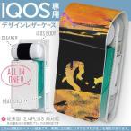 iQOS アイコス 専用 レザーケース 従来型 / 新型 2.4PLUS 両対応 「宅配便専用」 タバコ  カバー デザイン 模様 ペンキ 黒 ブラック 008769