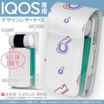 iQOS アイコス 専用 レザーケース 従来型 / 新型 2.4PLUS 両対応 「宅配便専用」 タバコ  カバー デザイン 笛 イラスト 模様 008830
