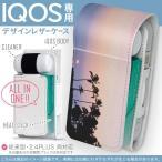 iQOS アイコス 専用 レザーケース 従来型 / 新型 2.4PLUS 両対応 「宅配便専用」 タバコ  カバー デザイン 風景 景色 写真 009393