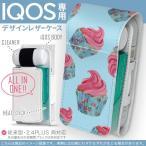 iQOS アイコス 専用 レザーケース 従来型 / 新型 2.4PLUS 両対応 「宅配便専用」 タバコ  カバー デザイン お菓子 ピンク 青 010303
