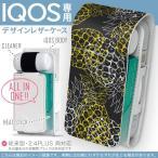 iQOS アイコス 専用 レザーケース 従来型 / 新型 2.4PLUS 両対応 「宅配便専用」 タバコ  カバー デザイン パイナップル 黒 果物 010554