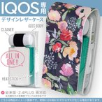 iQOS アイコス 専用 レザーケース 従来型 / 新型 2.4PLUS 両対応 「宅配便専用」 タバコ  カバー デザイン 花 植物 花柄 012160