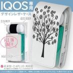 iQOS アイコス 専用 レザーケース 従来型 / 新型 2.4PLUS 両対応 「宅配便専用」 タバコ  カバー デザイン ドル シルエット 木 013452