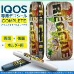 iQOS アイコス 専用スキンシール 裏表2枚 側面 ホルダー フルセット 両面 サイド ボタン レゲエ ラスタカラー ピース 000144