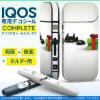 iQOS アイコス 専用スキンシール 裏表2枚 側面 ホルダー フルセット 両面 サイド ボタン 黒猫 イラスト プレゼント 000164