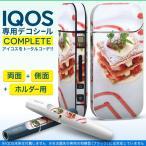 iQOS アイコス 専用スキンシール 裏表2枚 側面 ホルダー フルセット 両面 サイド ボタン ケーキ いちご ミルフィーユ 000193