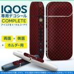 iQOS アイコス 専用スキンシール 裏表2枚 側面 ホルダー フルセット 両面 サイド ボタン アーガイル チェック ダスマスク 000406