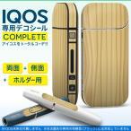 iQOS アイコス 専用スキンシール 裏表2枚 側面 ホルダー フルセット 両面 サイド ボタン 木目 ベージュ 000617