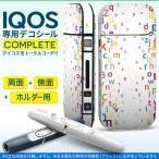 iQOS アイコス 専用スキンシール 裏表2枚 側面 ホルダー フルセット 両面 サイド ボタン 英語 カラフル 000925