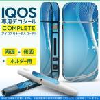 iQOS アイコス 専用スキンシール 裏表2枚 側面 ホルダー フルセット 両面 サイド ボタン キラキラ 波 001462