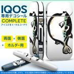 iQOS アイコス 専用スキンシール 裏表2枚 側面 ホルダー フルセット 両面 サイド ボタン 魚 ふぐ 001599