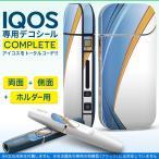 iQOS アイコス 専用スキンシール 裏表2枚 側面 ホルダー フルセット 両面 サイド ボタン ライン  001754