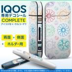 iQOS アイコス 専用スキンシール 裏表2枚 側面 ホルダー フルセット 両面 サイド ボタン 花 カラフル イラスト 002425