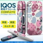iQOS アイコス 専用スキンシール 裏表2枚 側面 ホルダー フルセット 両面 サイド ボタン いちご 花 ピンク 002435