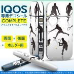 iQOS アイコス 専用スキンシール 裏表2枚 側面 ホルダー フルセット 両面 サイド ボタン スポーツ 人物 イラスト 002804