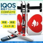 iQOS アイコス 専用スキンシール 裏表2枚 側面 ホルダー フルセット 両面 サイド ボタン 文字 英語 ハート 002980