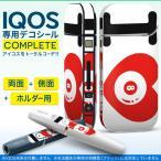 iQOS アイコス 専用スキンシール 裏表2枚 側面 ホルダー フルセット 両面 サイド ボタン 文字 英語 ハート 002999