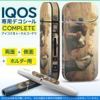 iQOS アイコス 専用スキンシール 裏表2枚 側面 ホルダー フルセット 両面 サイド ボタン 外国 絵画 イラスト 003249