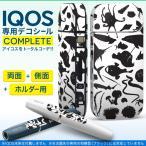 iQOS アイコス 専用スキンシール 裏表2枚 側面 ホルダー フルセット 両面 サイド ボタン 海 動物 イラスト 003424