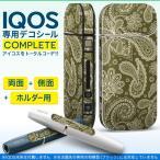 iQOS アイコス 専用スキンシール 裏表2枚 側面 ホルダー フルセット 両面 サイド ボタン ペイズリー 花 緑 003792