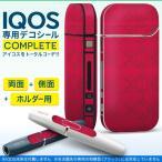 iQOS アイコス 専用スキンシール 裏表2枚 側面 ホルダー フルセット 両面 サイド ボタン 模様 エレガント 赤 003868