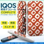 iQOS アイコス 専用スキンシール 裏表2枚 側面 ホルダー フルセット 両面 サイド ボタン 和風 和柄 赤 004032
