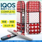 iQOS アイコス 専用スキンシール 裏表2枚 側面 ホルダー フルセット 両面 サイド ボタン ハート 赤 イラスト 005174