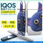 iQOS アイコス 専用スキンシール 裏表2枚 側面 ホルダー フルセット 両面 サイド ボタン モンスター 青 キャラクター 005190