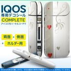 iQOS アイコス 専用スキンシール 裏表2枚 側面 ホルダー フルセット 両面 サイド ボタン ハート 赤 レッド 005812