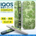 iQOS アイコス 専用スキンシール 裏表2枚 側面 ホルダー フルセット 両面 サイド ボタン 花 フラワー チェック 005873