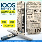 iQOS アイコス 専用スキンシール 裏表2枚 側面 ホルダー フルセット 両面 サイド ボタン 英語 文字 006144