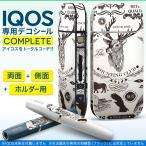 iQOS アイコス 専用スキンシール 裏表2枚 側面 ホルダー フルセット 両面 サイド ボタン 鹿 イラスト 英語 文字 006185