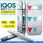 iQOS アイコス 専用スキンシール 裏表2枚 側面 ホルダー フルセット 両面 サイド ボタン 水玉 青 ブルー 006334