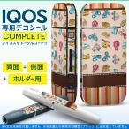iQOS アイコス 専用スキンシール 裏表2枚 側面 ホルダー フルセット 両面 サイド ボタン のりもの 乗り物 イラスト 006691