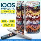 iQOS アイコス 専用スキンシール 裏表2枚 側面 ホルダー フルセット 両面 サイド ボタン 写真 毛糸 模様 生地 007401