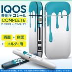 iQOS アイコス 専用スキンシール 裏表2枚 側面 ホルダー フルセット 両面 サイド ボタン 青 ブルー インク ペンキ 007422