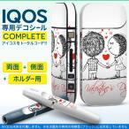 iQOS アイコス 専用スキンシール 裏表2枚 側面 ホルダー フルセット 両面 サイド ボタン ハート 文字 英語 人物 007533