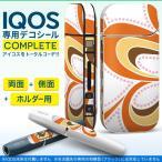 iQOS アイコス 専用スキンシール 裏表2枚 側面 ホルダー フルセット 両面 サイド ボタン オレンジ 黄色 模様 イエロー 007812