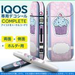 iQOS アイコス 専用スキンシール 裏表2枚 側面 ホルダー フルセット 両面 サイド ボタン 花 フラワー お菓子 青 ブルー 007843